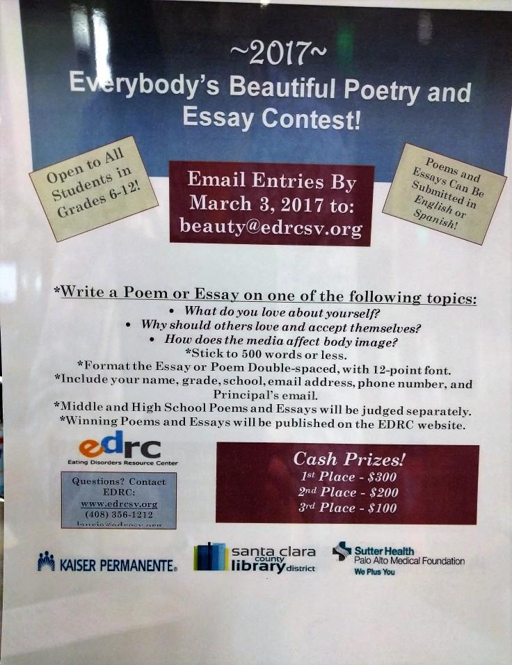 essay-contest